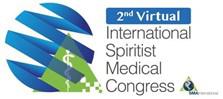 Segundo Congreso Virtual
